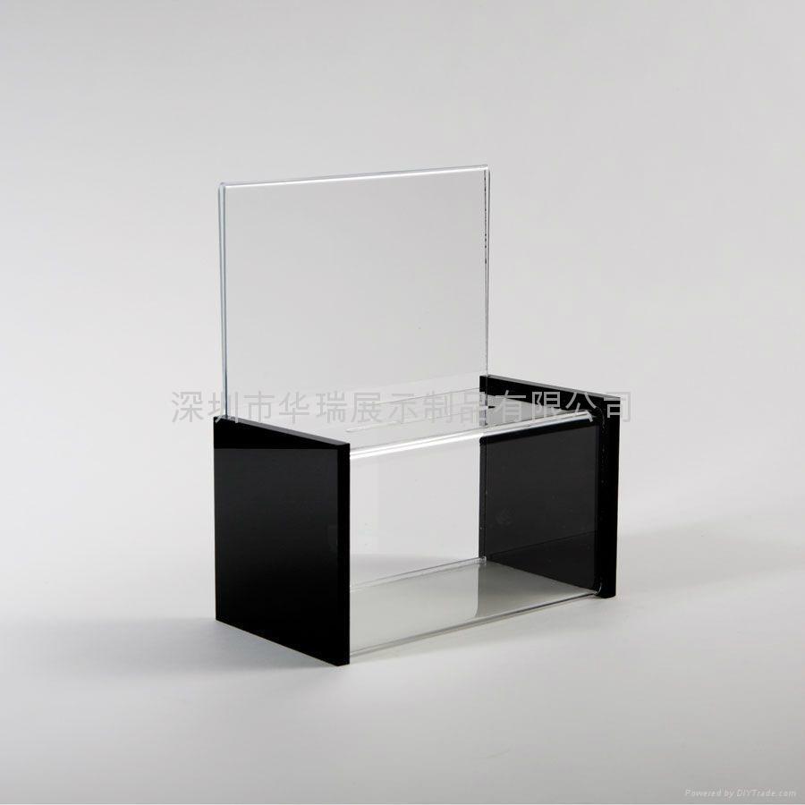 压克力盒子 1