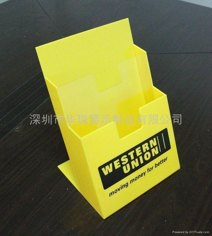 压克力盒子 5