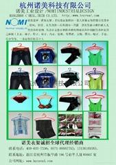 諾美:  衣架,多功能神奇衣架,小投資創業項目
