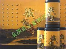 清香型鐵觀音茶葉 1