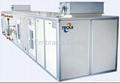 Packaged Air Handling Units