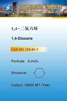 1,4-Dioxane 3