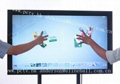 交互式觸摸教學一體機