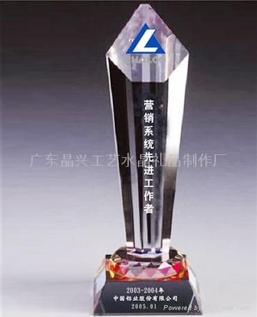 廣州水晶獎杯 2