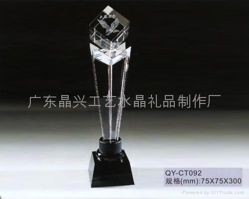廣州水晶獎杯 5