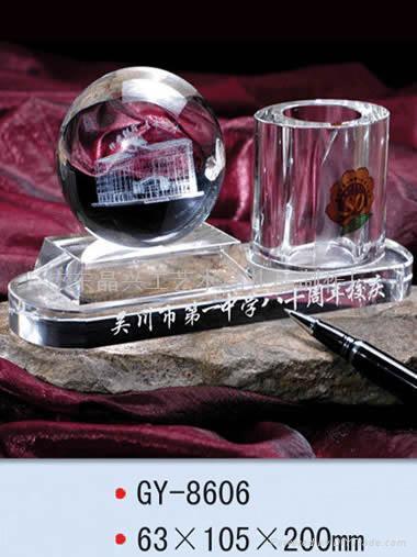 水晶台曆高 4