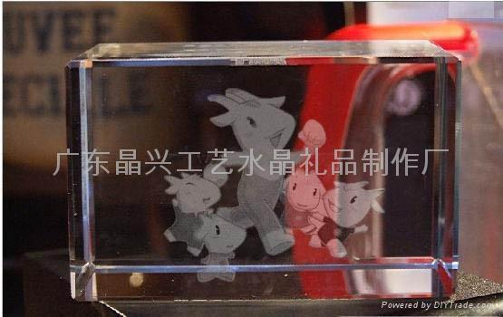 廣州紀念品 1