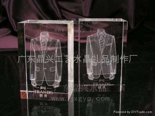 廣州紀念品 3