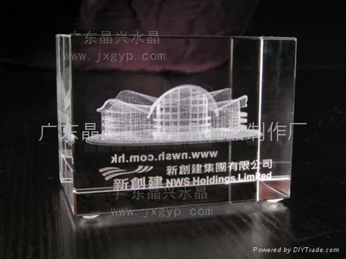 廣州紀念品 4