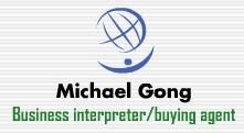 Experienced interpreter and city guide in guangzhou experienced interpreter tran