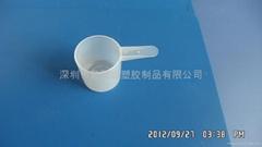 量勺(70CC)