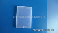 塑胶名片盒