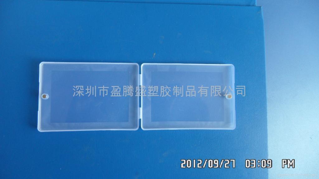 塑膠名片盒 2
