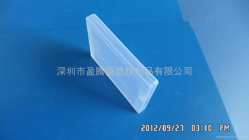 塑膠名片盒 3