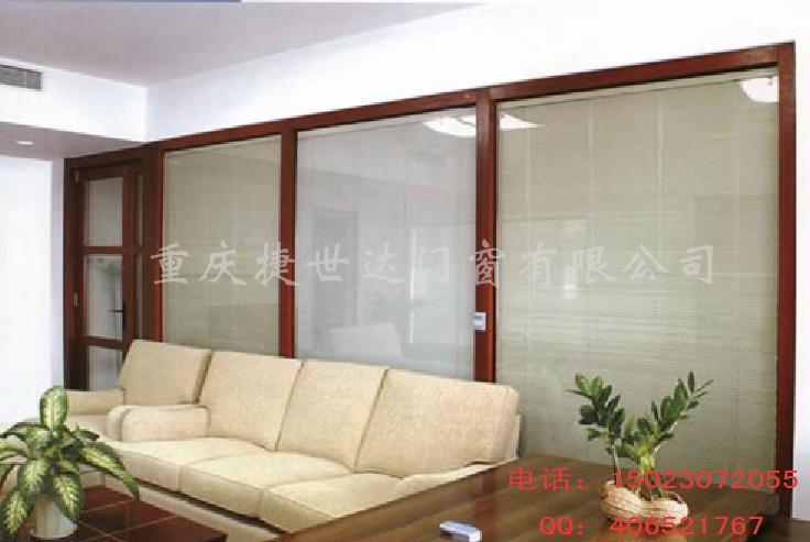 欧式百叶帘; 电动玻璃中空百叶;; 户外百叶|玻璃百叶分类:窗帘