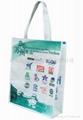 无纺布广告袋 展会环保包装袋