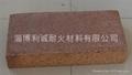 廣場磚,景觀磚,地面磚,燒結磚