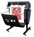 vinyl cutter plotter  1