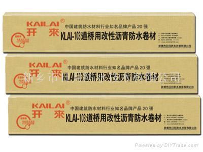 KLAI-103道橋用改性瀝青防水卷材 1