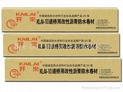 KLAI-103道橋用改性瀝青