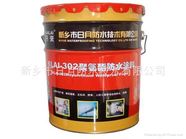 KLAI-302聚氨酯防水塗料 1
