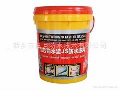 KLAI-303家裝防水塗料(