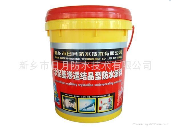 KLAI-308水泥基滲透結晶型防水材料 1