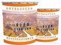 KLAI—309乳化瀝青(冷瑪蹄酯、冷底油) 1
