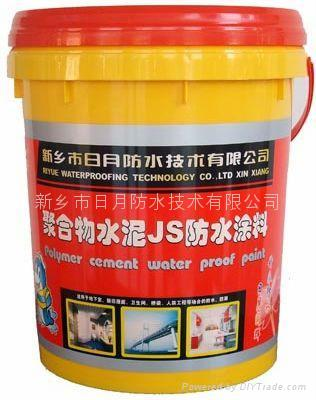 JS防水塗料 1