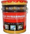 聚氨酯防水塗料