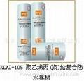 KLAI-105 聚乙烯丙(滌
