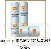 KLAI-105 聚乙烯丙(滌)綸復合防水卷材