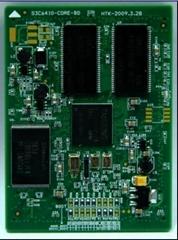 ARM11  S3C6410核心板800M主頻