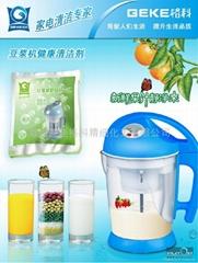 豆浆机清洗(清洁保养作用)