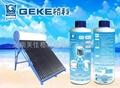 太阳能热水器(除垢)产品