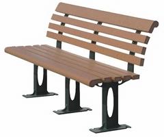 安慶公園椅