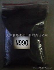 橡膠炭黑N110-N990