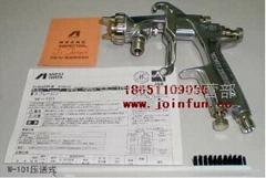 日本岩田W-101手動空氣噴漆槍