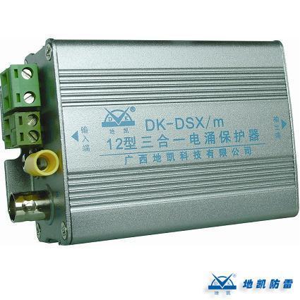 监控系统三合一电涌保护器 1