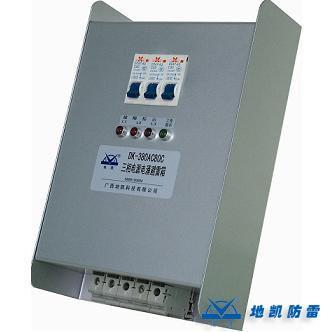 箱式电源电涌保护器 1