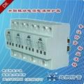 模块式电源防雷器