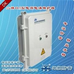 电源防雷器A型箱式