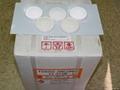 Zirconia grinding balls, zirconium oxide beads 1
