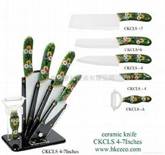 Ceramic knives Gift Set
