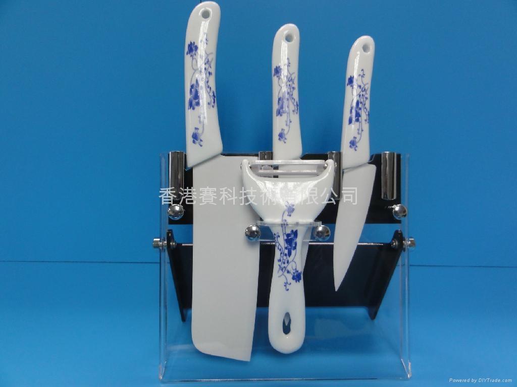 陶瓷刀 禮品套裝 1
