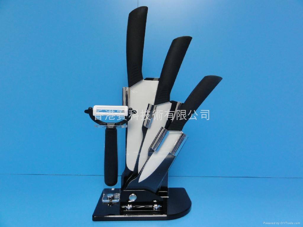 陶瓷刀 1