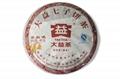 普洱茶·大益普知味901