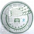 普洱茶--大益銀孔雀901
