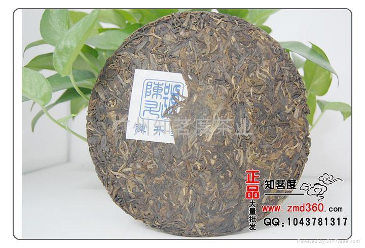 [勐海陳升茶廠]08年陳升號七大金剛380g*7餅 2