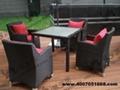 戶外編藤桌椅 5